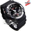 G-SHOCK CASIO卡西歐GA-200-1A雙顯錶 金屬銀+黑配色 鬧鈴 碼錶 倒數計時 世界時間 55mm GA-200-1ADR