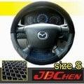 【JBChen】捷寶成-防燙彈力透氣方向盤套 size S 免運費