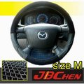 【JBChen】捷寶成-防燙彈力透氣方向盤套 size M 免運費