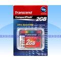 好朋友 創見Transcend 133X 2GB CF記憶卡 創見原廠終身有限保固