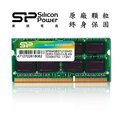 Silicon-Power 廣穎 DDR3-1333 4GB 筆記型記憶體