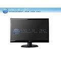 「YEs 3C」全新 AOC 艾德蒙 E2450SWH 24吋 LED背光寬營幕 支援 HDMI / DVI-D 含稅 免運 yes3c