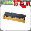 EPSON S050167A / S050167 環保碳粉匣 適用 EPL-6200L / EPL-6200 / 6200L