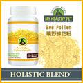*GOLD*牧野飛行Holistic Blend《曠野蜂花粉》-150g