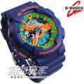 G-SHOCK CASIO卡西歐GA-110FC-2A雙顯錶藍樂高計時碼錶多功能鬧鈴 藍色橡膠錶帶 55mm 男錶 GA-110FC-2ADR
