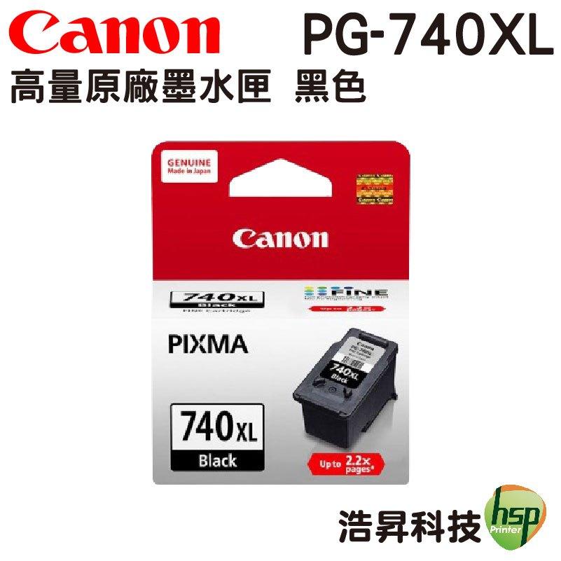 【浩昇科技】CANON㊣原廠墨水匣PG-740XL/PG740XL/740XL 黑→ MG4170 MG3170 MG2170