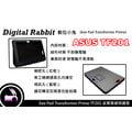 數位小兔 ASUS Eee Pad Transformer TF201 TF-201 黑色 相容原廠 平板電腦皮套 皮革 保護袋 變形金剛
