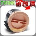 FUJI XEROX 富士全錄 DocuPrint P205B / M205B / 205B / M205F / M205FW 黑色 相容 環保 碳粉匣 CT201610