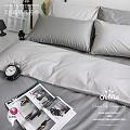 【OLIVIA 】日式素色簡約BEST1鐵灰X銀灰/雙人特大6X7薄床包薄被套組