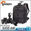 ★閃新★24期0利率★免運費~ LOWEPRO 羅普 Pro Runner X450 AW 滑輪專業遊俠 Pro Runner X450AW 滾輪式相機背包 雙肩後背(公司貨)