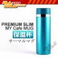 日本 Premium保溫杯300cc保溫罐 保溫杯 隨手杯 保溫效果比象印 膳魔師 三光牌 鍋寶 妙管家(藍色)