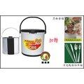 CI-2000C鵝頭牌節能燜燒鍋2.3公升(優惠期間加贈刀叉筷匙四件組以及食譜一本) ~台灣製造 悶燒鍋~另有5公升款CI-5000C.