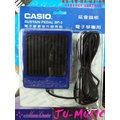 造韻樂器音響- JU-MUSIC - CASIO 電鋼琴、電子琴、 專用 延音 踏板 SP-3