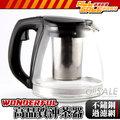 WONDERFUL高品質沖茶器 內附不繡鋼沖茶網,泡茶杯,沖茶杯,泡茶壺