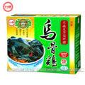 【台糖食補】冬蟲夏草烏骨雞(2.2kg/盒) 台糖肉品 滋鮮味美 養生食補