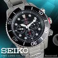 SEIKO 精工錶 國隆 SSC015P1 太陽能200米三眼計時潛水運動錶 開發票 保固一年
