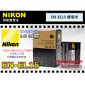 數位小兔【Nikon EN-EL15 原廠電池】ENEL15 鋰電池 電池 D7000,V1,D800,D800E D750