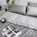 【OLIVIA 】 日式素色簡約BEST1 鐵灰X銀灰/雙人加大6X6.2薄床包兩用被套組