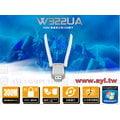 騰達Tenda 11n 300M 高功率無線網路卡 W322UA 中文.公司貨3年保 遠距.雙天線!