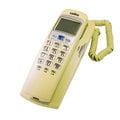 聲寶 HT-B906WL 來電顯示掛壁式有線電話
