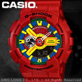 CASIO 手錶專賣店 國隆 GA-110FC-1A 彩色樂高 變形金剛 消光雙顯紅 日本限定款 開發票 保固一年