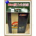 【Max魔力生活家】 GP SPORTS G-9000 5W50全合成機油 4L裝