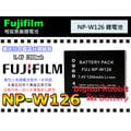 數位小兔【FUJIFILM NP-W126 W126 鋰電池】HS30EXR HS30 EXR HS33EXR HS33 EXR X-PRO1 X-E1 XE1 相容 原廠電池