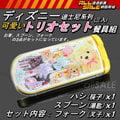日本原裝-迪士尼-攜帶型環保餐具組 (湯匙/叉子/筷子) 兒童環保筷組