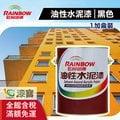 【阿不拉】虹牌油性水泥漆 672亮光黑色 (1加侖裝)
