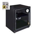 大林電子 收藏家 電子防潮箱 AD-45 小空間全能效果、空間運用最方便 《 含稅免運費 》 替代 HD-42 功能更多 效果更好