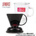 【JUNIOR】和風濾杯 / 聰明濾杯 Tritan Dripper 2~4人份(黑/白/紅) ─ 送:玻璃馬克杯 x 1