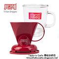 【JUNIOR】和風濾杯 Tritan Dripper 2~4人份(紅/白/黑) ─ 買就送玻璃馬克杯 x 1