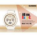 CASIO手錶專賣店 國隆 CASIO Baby-G BGA-151-7B 金屬光澤 簡潔三眼液晶指針數位雙顯錶 開發票 保固一年