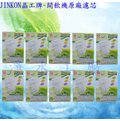 晶工牌濾芯10入裝..JD-3623/JD-3652/JD-3677/JD-3688/JD-3802/JD-4202/JD-4203/JD-4205/JD-4208/JD-4209/JD-5301B/..