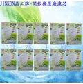 晶工牌濾芯10入..JD-5426B/JD-6041/JD-6202/JD-6205/JD-6206/JD-6211/JD-6215/JD-6600/JD-6619/JD-6621/JD-6701/J..