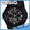 CASIO 時計屋 卡西歐 G-SHOCK GA-201-1A 仿輪胎X型紋路 防震抗磁 橡膠錶帶 全新 保固 附發票