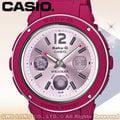 CASIO手錶專賣店 國隆 BGA-150-4B 長谷川潤代言 防水100米 (另BGA-151)台中門市 保固一年 開發票