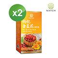 【Natch Pro】枸杞精金盞花(葉黃素)(30粒/盒)x2