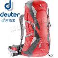 【Deuter】42L網架直立式透氣登山背包 Futura Pro健行包/單車背包/自助旅行後背包★滿額送好禮★34294 紅/灰