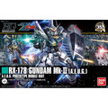 【BANDAI】機動戰士Z鋼彈/HGUC 1/144 RX-178 鋼彈MK-II(幽谷) 193