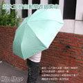 【Q禮品】A0757三折自動開收全自動傘銀素傘--超大傘面雨傘直傘輕便傘具雨具