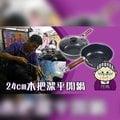 阿媽牌生鐵鍋 【3M菜瓜布】+【18cm雪平鍋】$399 兩件組