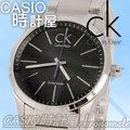CASIO 時計屋 CK手錶 Calvin Klein男錶 K2241102 大錶徑經典款 黑色丁字面 全新有保固 附發票~