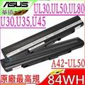 ASUS電池(原廠最高規)-華碩 U30,U30SD,U30JC電池,U35,U45電池,UL30電池,UL80JT,UL80VT,A41-UL80電池,A42-UL50電池