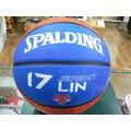 免運.嘉義水上全宏~斯伯丁SPALDING NBA JEREMY籃球(KNICKS 尼克隊 林書豪加油)LIN #17