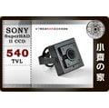 小齊的家 22H全套1/3吋SONY Super HAD Ⅱ CCD 540TVL迷你 針孔 微型 偽裝 攝影機 監視DVR可搭 監視卡-免運費