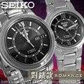 SEIKO 精工錶 國隆 SNKA23K1_SYME57K1 直紋情侶機械對錶 開發票 保固一年