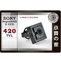 小齊的家 22S全套1/3吋SONY Super HAD Ⅱ CCD 420TVL迷你 針孔 微型 偽裝 攝影機 監視DVR可搭 監視卡-免運費