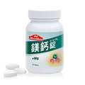 【瑞昌藥局】012078 NutriMate 你滋美得 鎂鈣錠 90錠