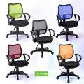 《DFhouse》亞德里護腰網布電腦椅(5色) ☆黑色☆辦公椅 人體工學 洽談椅 會議椅 台灣製造 免組裝.